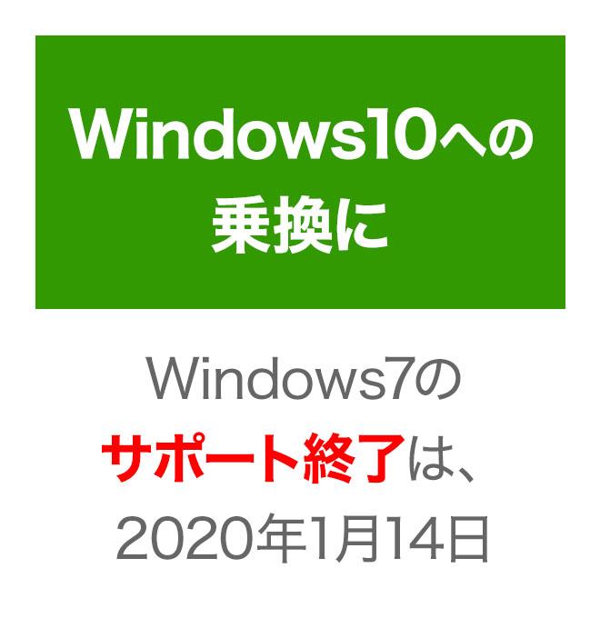 【ダウンロード版】ファイナルパソコンデータ引越 …